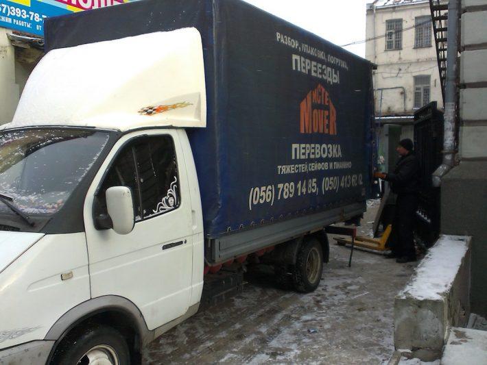 Работы по перевозке склада, сейфы