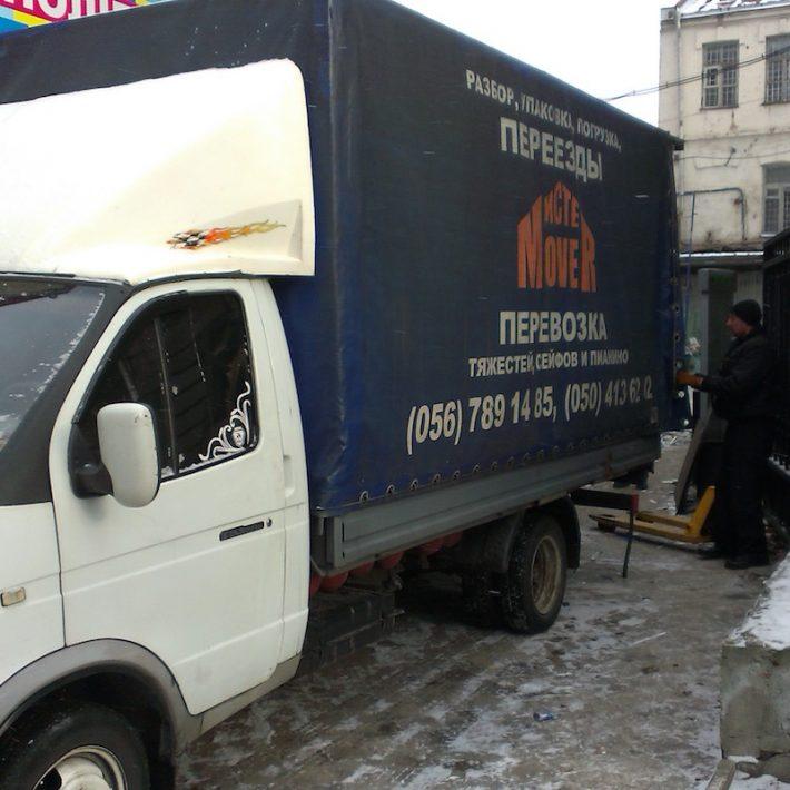 Грузоперевозки газель Днепропетровск