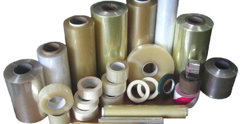 Упаковочные материалы Днепропетровск