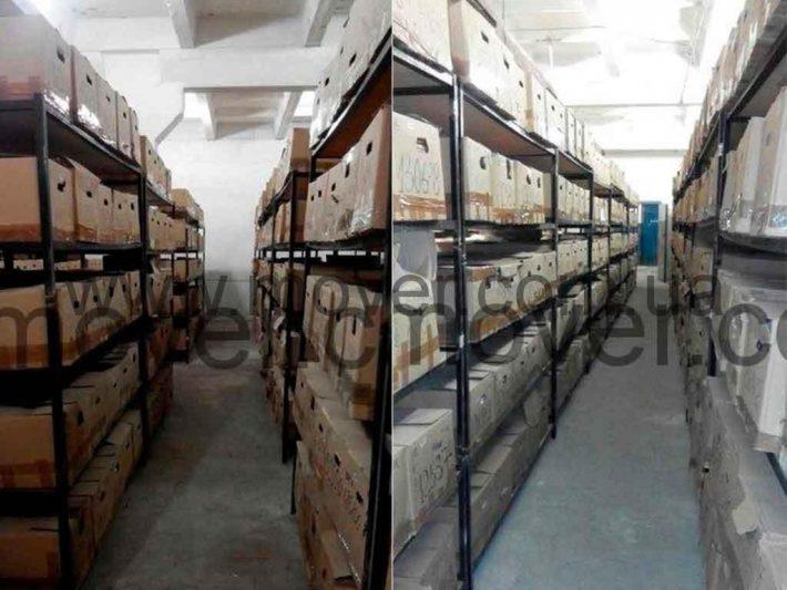 Организациа архива.